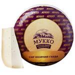 Сыр Мукко Гауда козий весовой
