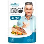 Pripravka Culinary Masterpiece Spice for Fish 30g