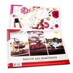 Apelsyn Album for Вrawing 40 Sheets