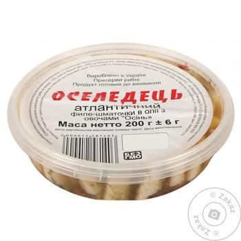 Fish herring with vegetables preserves 200g - buy, prices for Tavria V - image 1
