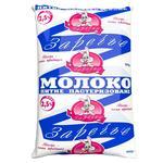 Zarechye Pasteurized Milk 2.5% 900g