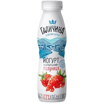 Galychyna Carpathian Strawberries Yogurt 2.2% 300g