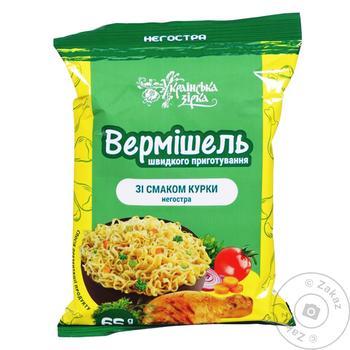 Вермишель Українська Зірка со вкусом курицы неострая 65г
