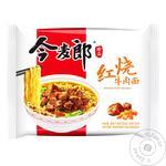 Вермишель Golden wheat Китайская с говядиной 105г - купить, цены на МегаМаркет - фото 1