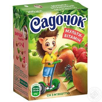 Сок Садочок мультивитаминный 0,2л - купить, цены на Novus - фото 1