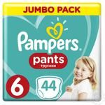 Pampers Pants 6 Extra Large 15+kg 44pcs