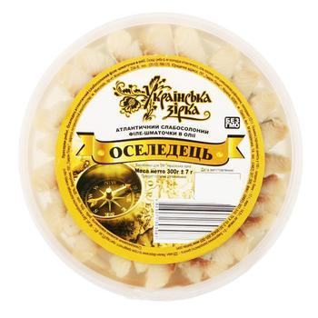 Филе-кусочки Сельдь в масле Українська Зірка 300г