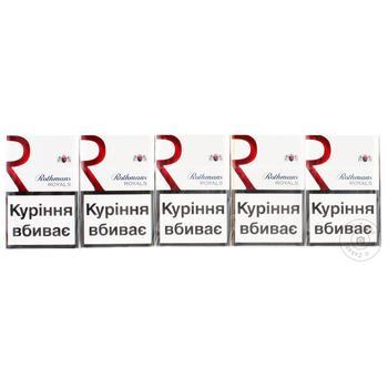 Сигарет Rothmans Royals Red Exclusive - купить, цены на Фуршет - фото 2