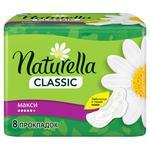 Naturella Classic Maxi Pads 8pcs