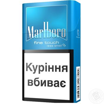 Сигареты Marlboro Fine Touch - купить, цены на Восторг - фото 2