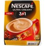 Nescafe 3in1 Ultra Creamy Instant Coffee Drink 20*13g