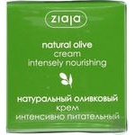 Крем Ziaja оливковый для очень сухой и зневоженои кожи 50мл