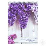 Optima  Nature drawings A5 Notebook in stock