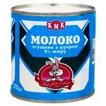 Zarechye with sugar condensed milk 2% 370g