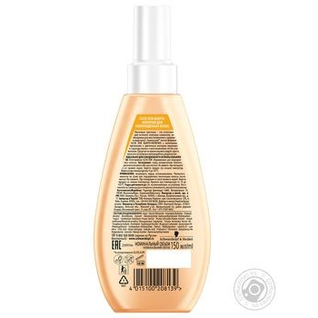Бьюти-молочко Gliss Kur Восстановление волос с молочными протеинами для поврежденных волос 150мл - купить, цены на Novus - фото 2