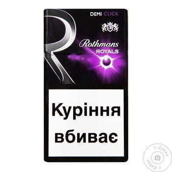 Сигареты Rothmans Royals Demi Click Purple - купить, цены на Фуршет - фото 1