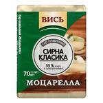 Сыр плавленый Высь Моцарелла 55% 70г