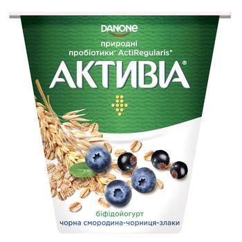 Біфідойогурт Activia Чорна смородина 2,5% 260г - купити, ціни на CітіМаркет - фото 1