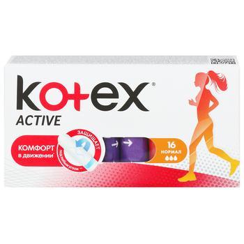 Тампоны Kotex Active Нормал 3 капельки 16шт