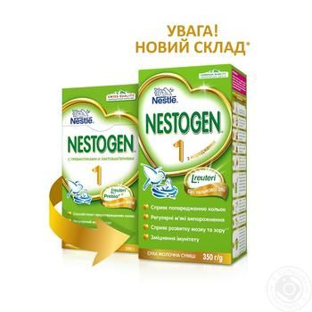 Neastle Nestogen 1 For Babies From Birth  With Prebiotics Dry Milk Mixture 350g - buy, prices for Novus - image 1