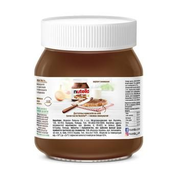Ореховая паста Nutella с какао 350г - купить, цены на МегаМаркет - фото 3
