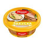 Picnic Menu Zakuska Boiled Pork Spread