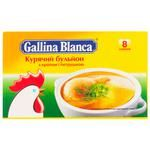 Gallina Blanca Chicken Broth with dill and parsley 10g