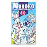 Zarechye Ultrapasteurized Milk 3.5% 1kg