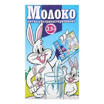 Молоко Заречье ультрапастеризованное 3.5% 1кг - купить, цены на Восторг - фото 1