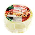 Сир Віньковецький смак Моцарелла розсільний 45%