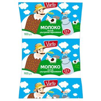 Молоко Varto 2,5% ультрапастеризованное 900г