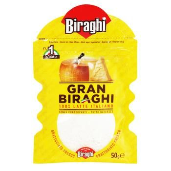 Biraghi Gran Biraghi Grated Cheese 32% 50g - buy, prices for EKO Market - photo 1