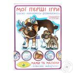 Игра настольная Мои первые игры Мамы и малыши Северные животные