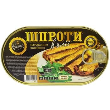 Sprats Columb in oil 190g can - buy, prices for CityMarket - photo 1