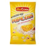 Попкорн Mc'Corn со вкусом сыра для микроволновки 90г