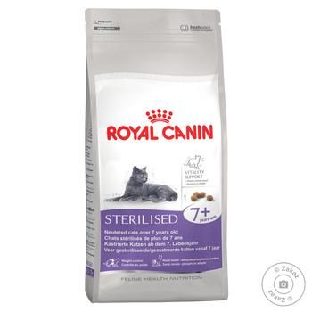 Food Royal canin dry for cats 400g