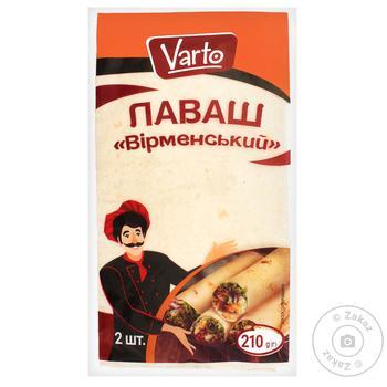 Лаваш Varto Армянский 210г