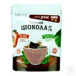Stevia Rum Hot CHocolate