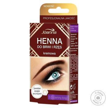 Joanna Dark Brown Eyebrow and Eyelash Dye