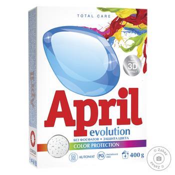 Порошок стиральный April color автомат 400г