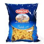 Макаронные изделия Arrighi №58 Бантики 500г