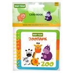 Іграшка-книжка Baby Team зоопарк дитяча