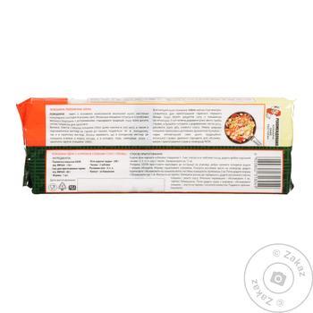 Макаронные изделия Ямчан Удон Лапша пшенична 300г - купить, цены на Таврия В - фото 2