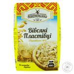 Novoukrainka Extra №3 oat flakes 400g