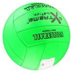 Мяч волейбольный 280г