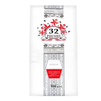 Кава 32 фунта зернова класична 500г - купити, ціни на Ашан - фото 1