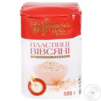 Хлопья овсяные Українська Зірка мелкого помола 500г