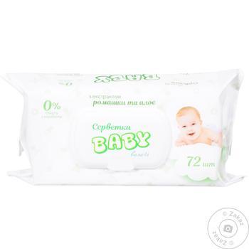 Салфетки влажные Baby с клапаном 72шт - купить, цены на Таврия В - фото 1