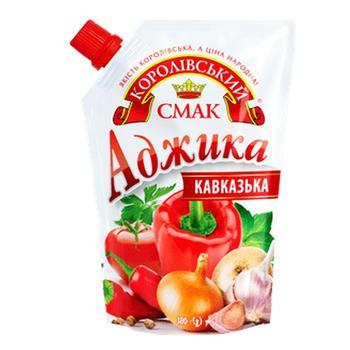 Korolivskyj Smak Caucasian Adjika 100g