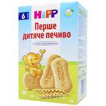 Печиво HiPP  Перше дитяче печиво для дітей з 6 місяців 150г